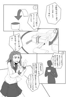 015.jpg